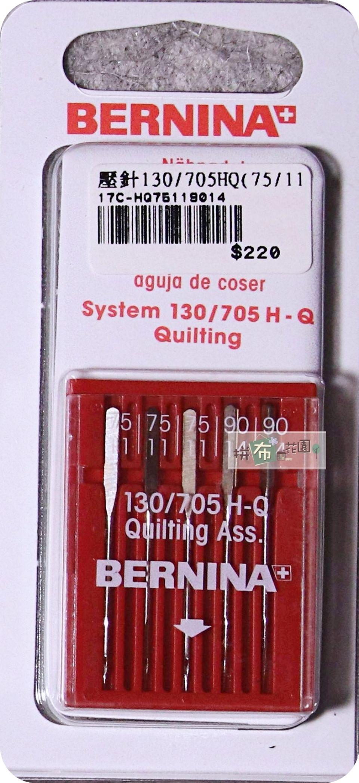 batch_130:750H-Q Quilting.jpg
