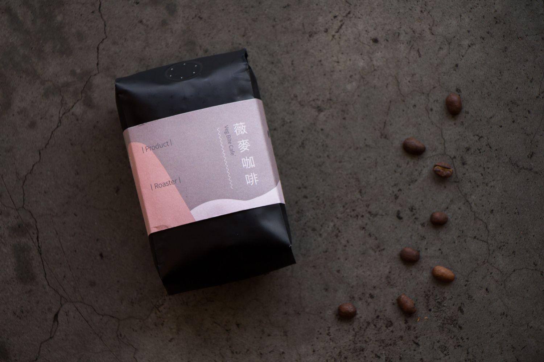 薇麥咖啡Veg Bite Cafe   單品咖啡豆