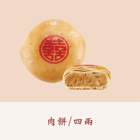喜餅電商-12.jpg