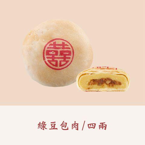 喜餅電商-13.jpg