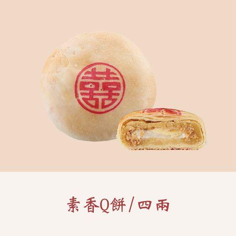 喜餅電商-14.jpg