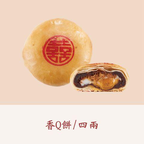 喜餅電商-15.jpg