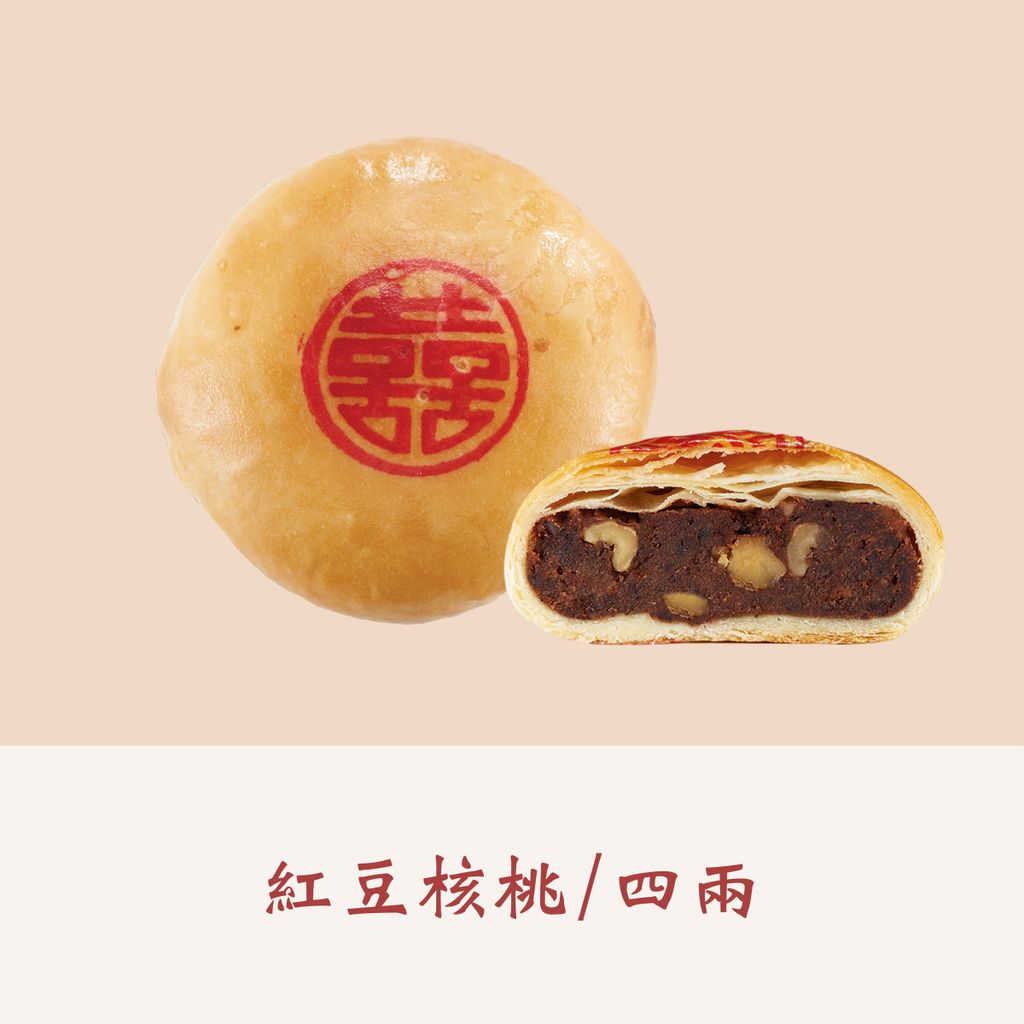 喜餅電商-16.jpg
