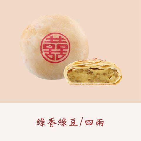 喜餅電商-20.jpg