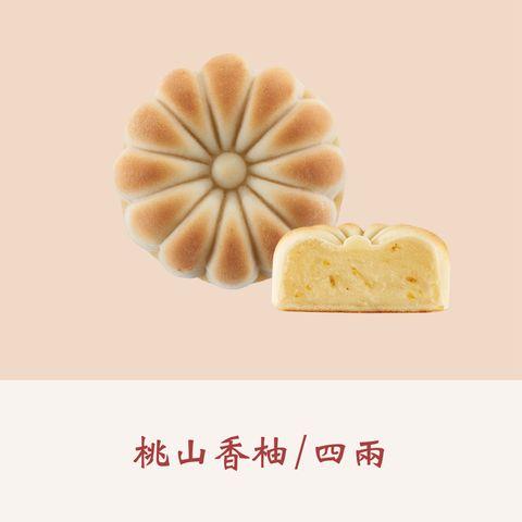 喜餅電商-21.jpg