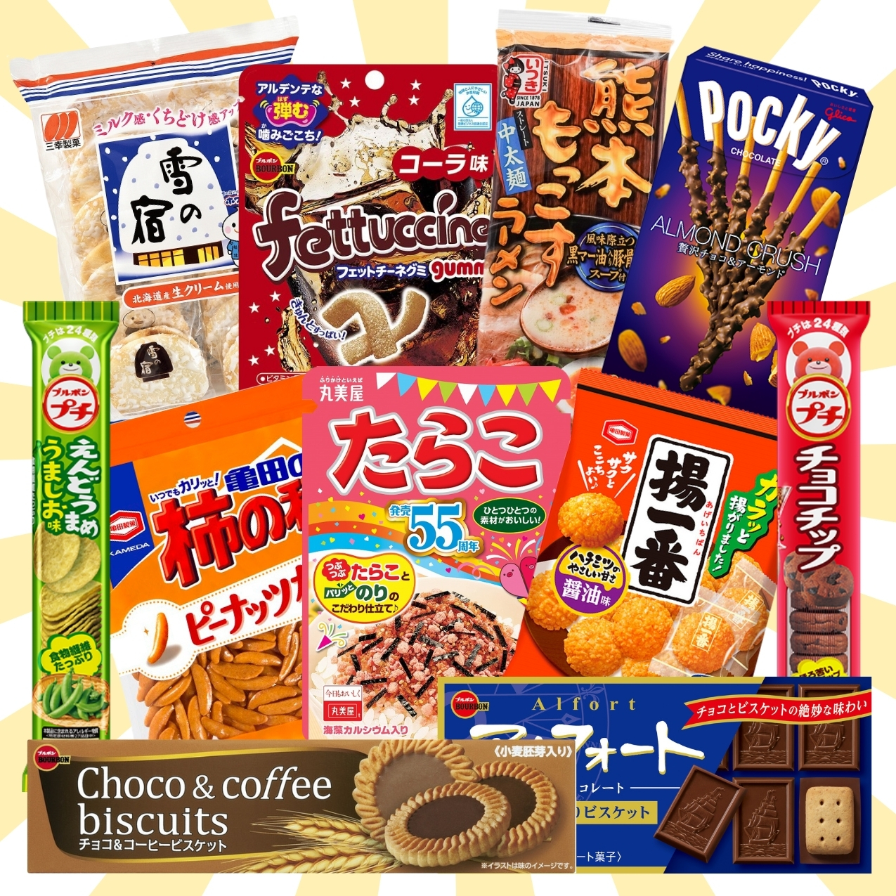 TANOSHIYA | BEST SELLING PRODUCTS - PROMOTIONS