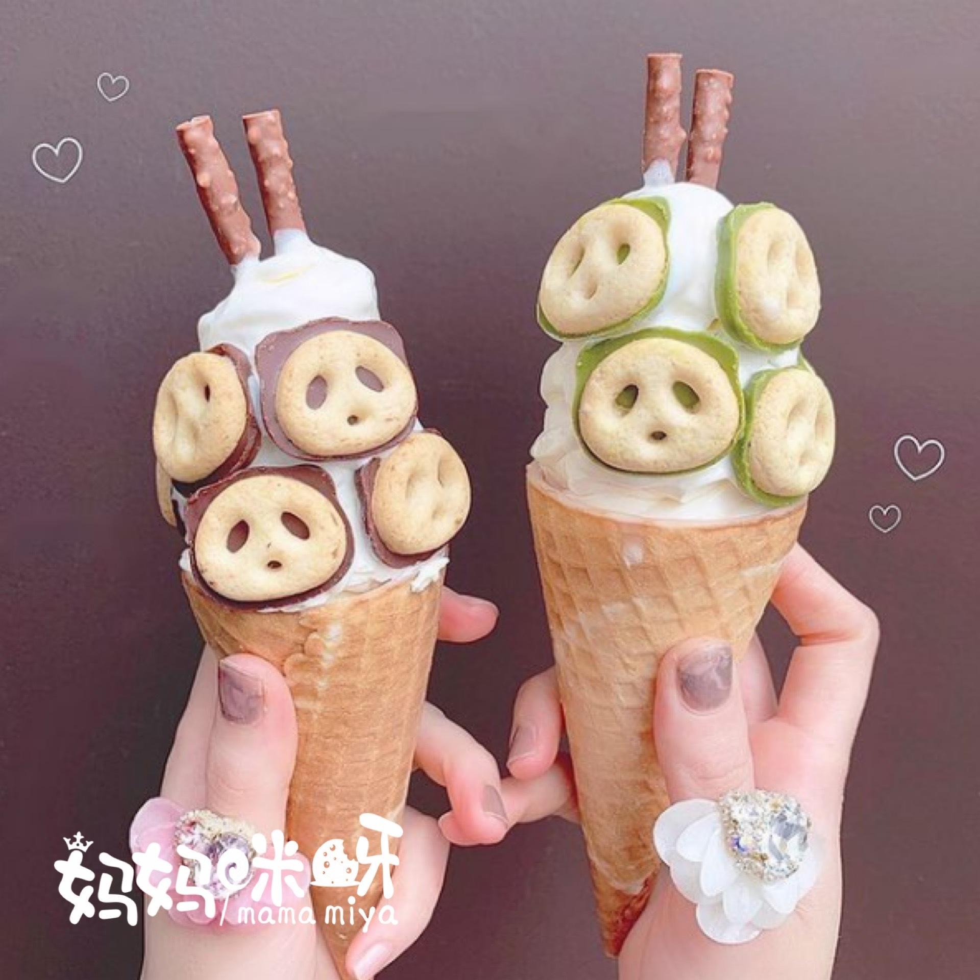 KABAYA Saku Saku Panda 47g 4.jpg