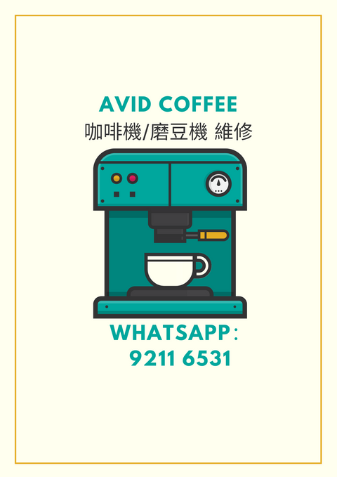 Cream Coffee Machine Poverty Poster.png