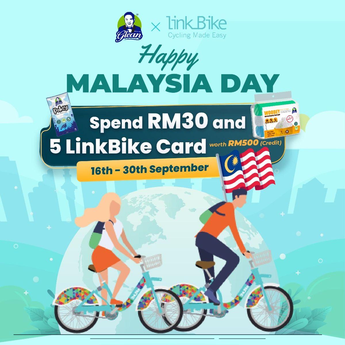 Glean x LinkBike : MALAYSIA DAY 2021 LUCKY DRAW