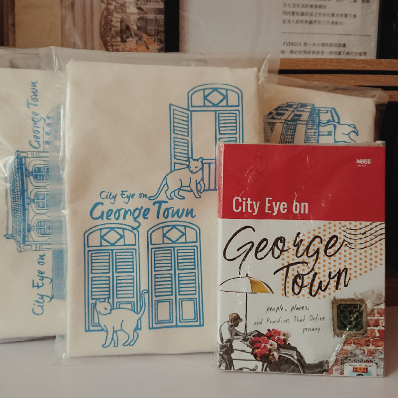 George Town Festival Store | Artists' Collections - Book Island