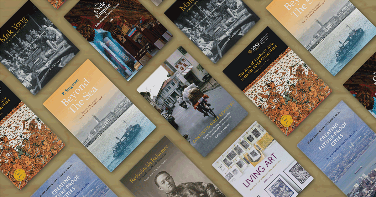 George Town Festival Store | Artists' Collections - Areca Books