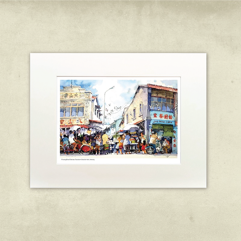 George Town Festival Store | Artists' Collections - Alex Leong