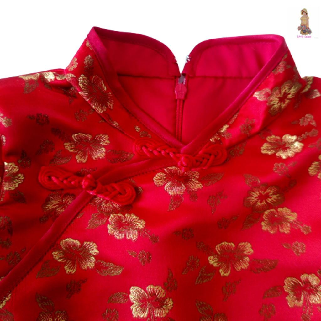 Qui Pao Brocade 1 year 4.png