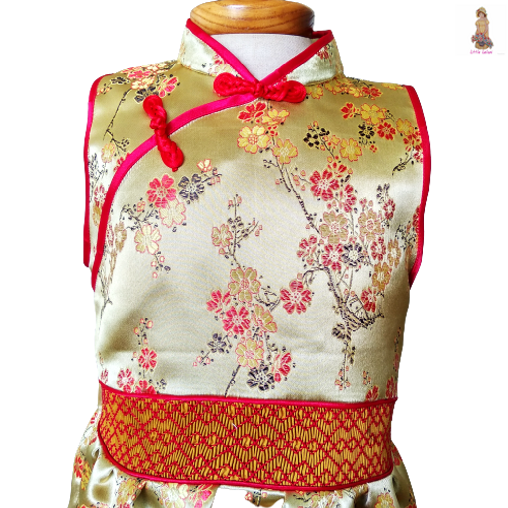Qui Pao Brocade 6 year 3.png
