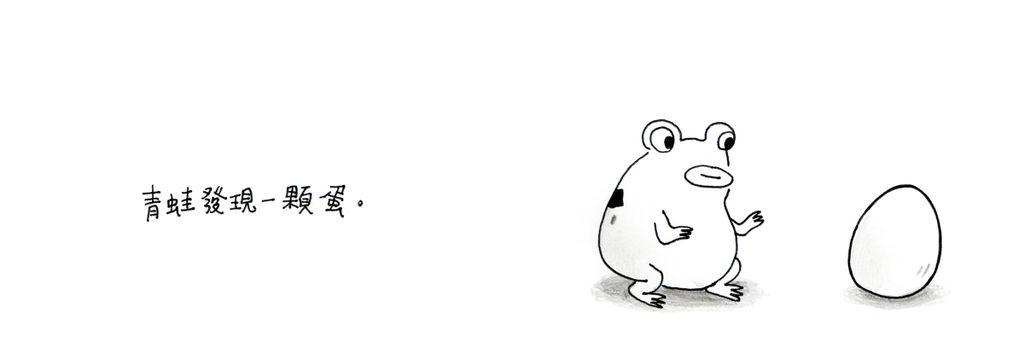 青蛙蛋1.jpg