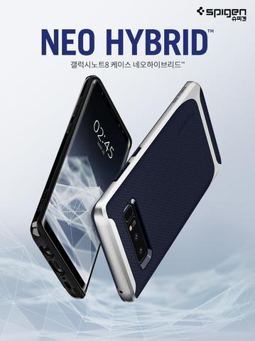 Neo Hybrid 1.jpg