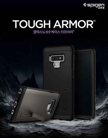 Tough Armor 1.jpg