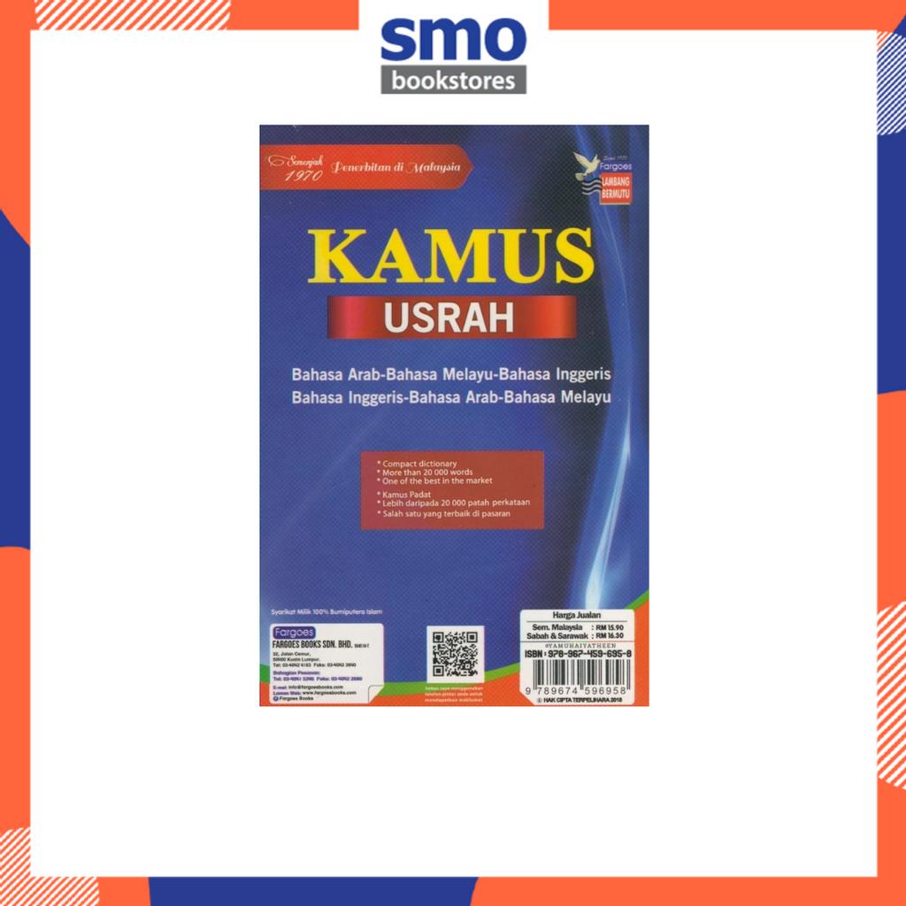 KAMUS USRAH.png