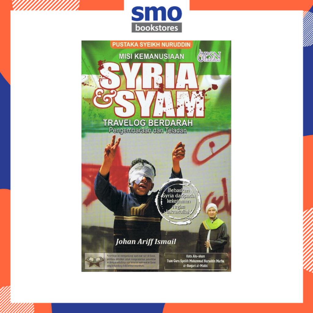 syria & syam .png