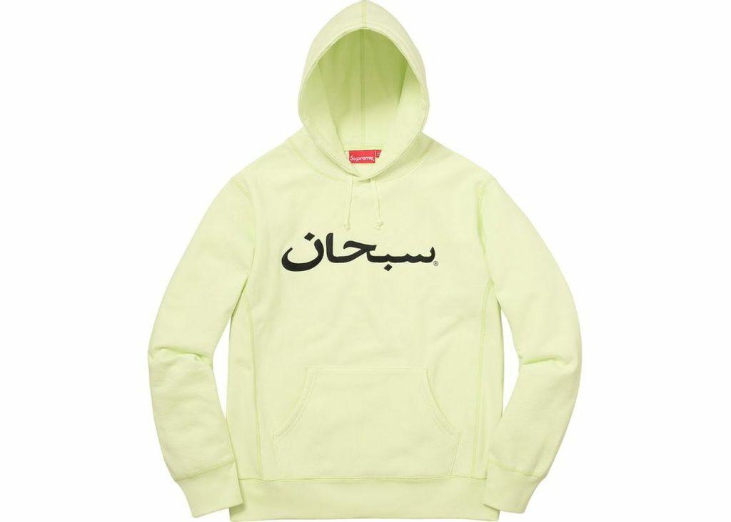 Pale-Lime-Supreme-Arabic-Logo-Hooded-Sweatshirt-1100x786.jpg