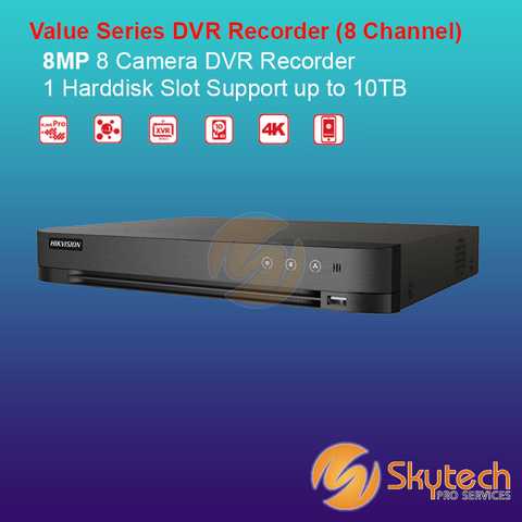 5MP 8 Channel DVR.png