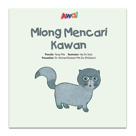 Miong Mencari Kawan - P01.jpg