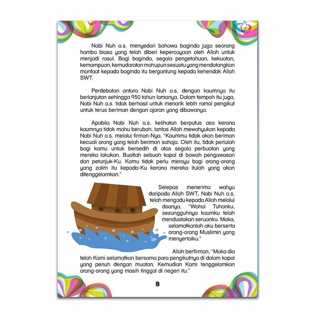 Nasihat Islami 4 - Page 03.jpg