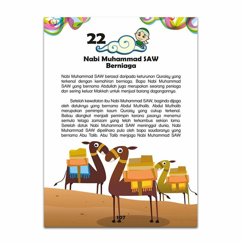 Nasihat Islami 5 - Page 10.jpg