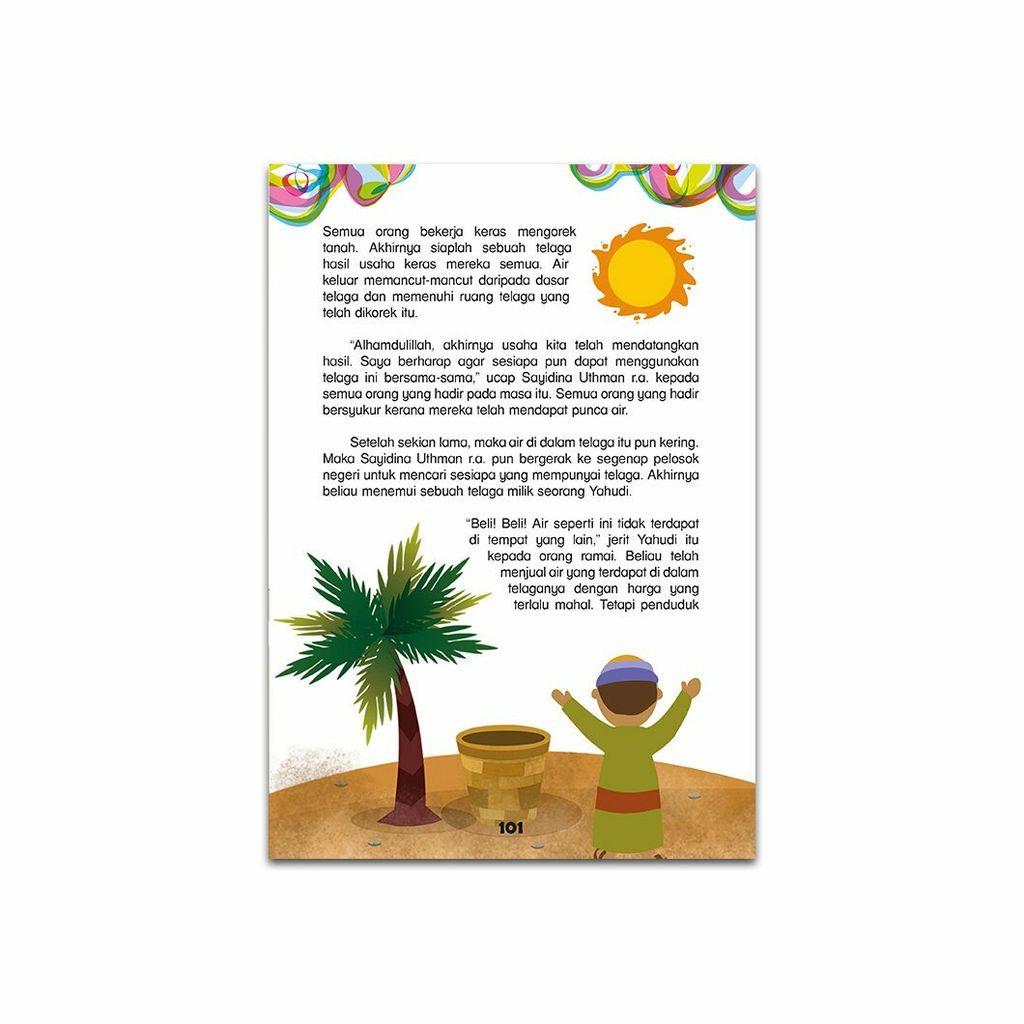 Nasihat Islami 6 - Page 10.jpg