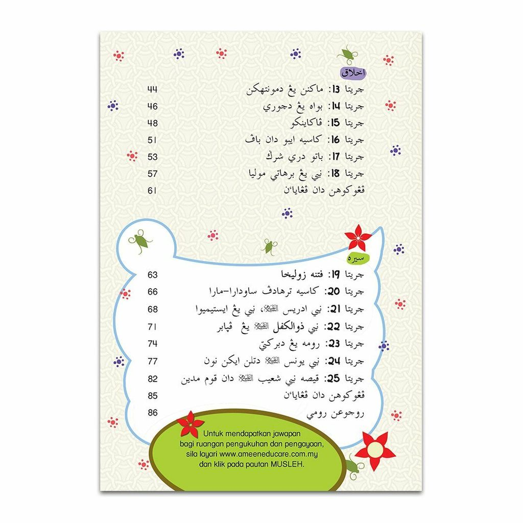 25 Cerita Islami 2 - P04.jpg