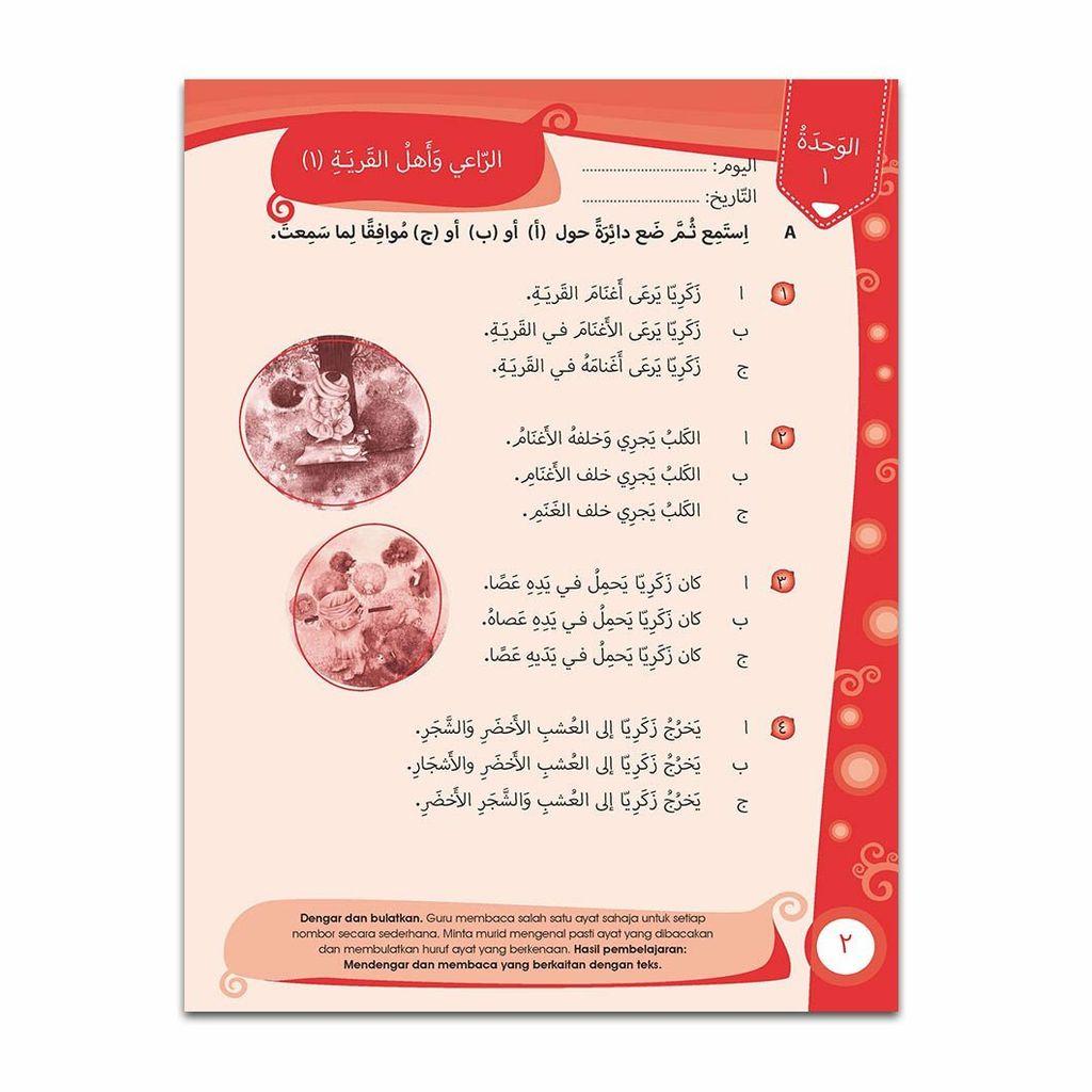 Content-BukuAktiviti-AtTaisir-Tahun5-2019_Final__Page_01.jpg