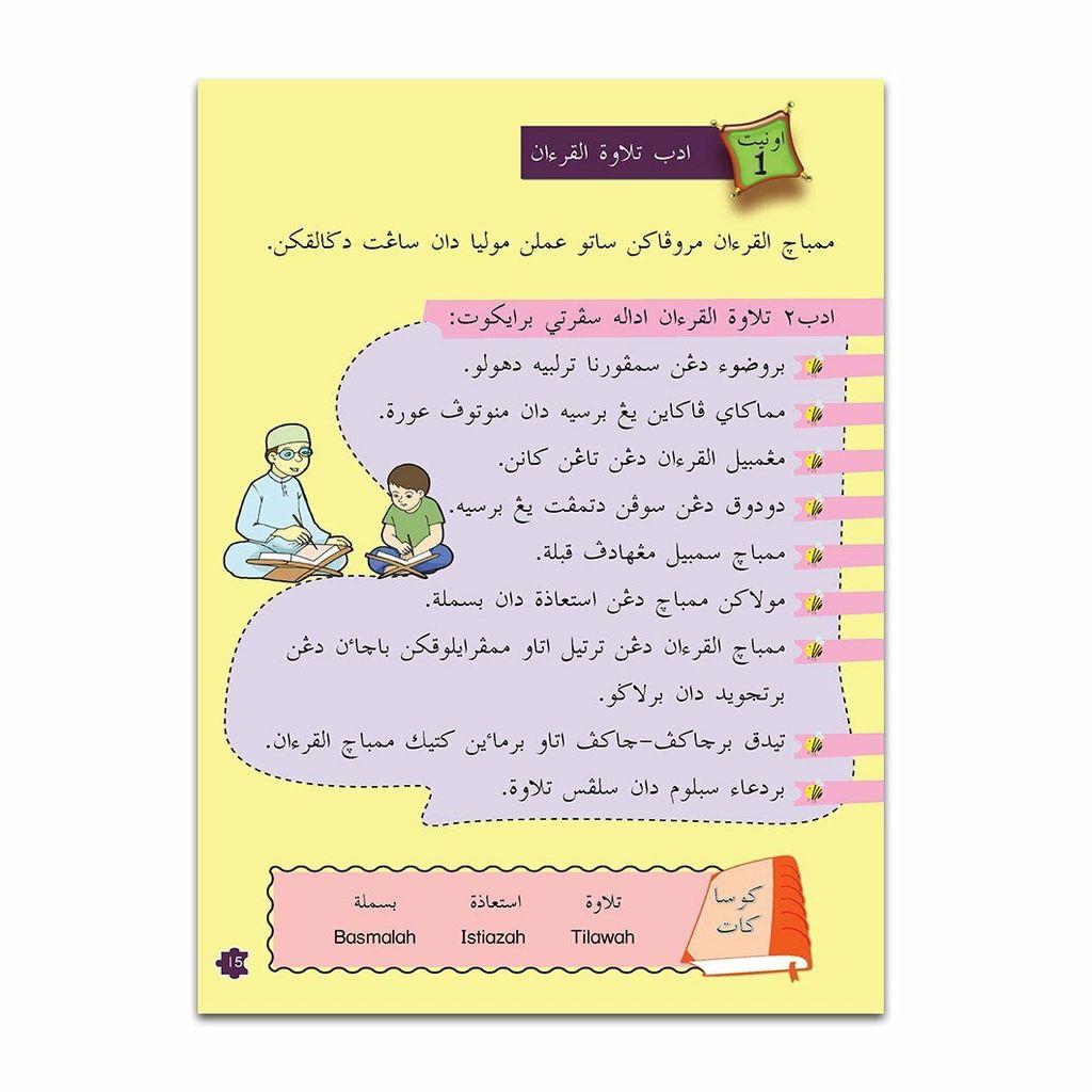 akhlaktahun3_Page_05.jpg