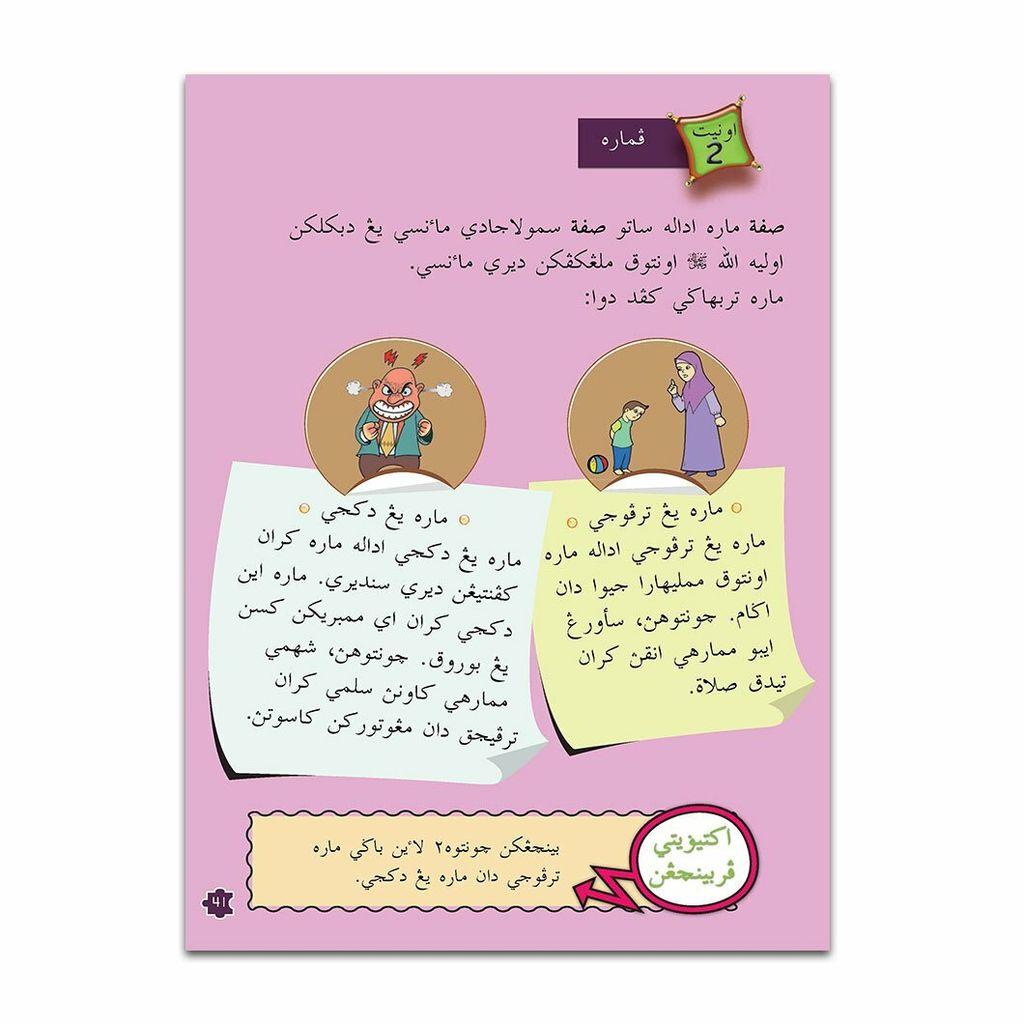 akhlaktahun3_Page_10.jpg