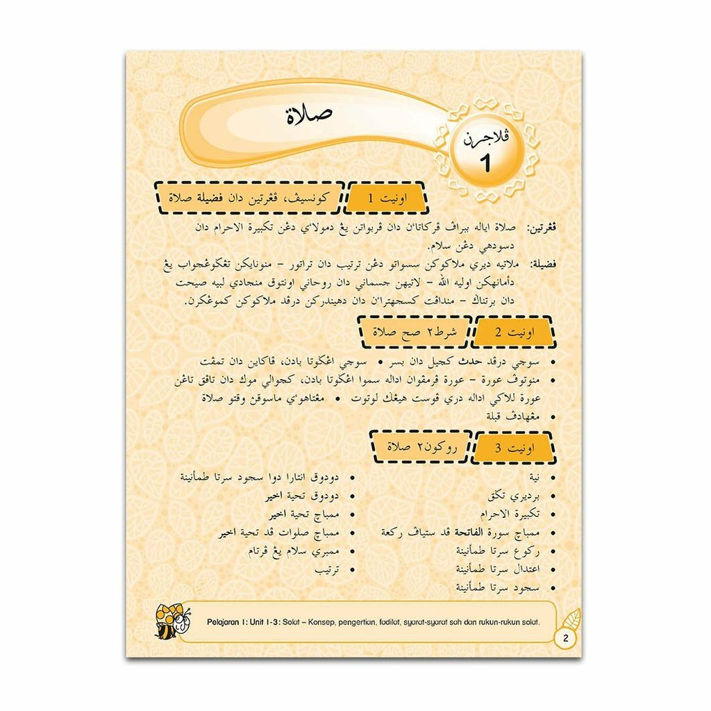 BUKUAKTIVITI-FIKAH-TAHUN5-CONTENT_FINAL__Page_01.jpg