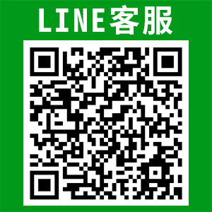 綠大師Line