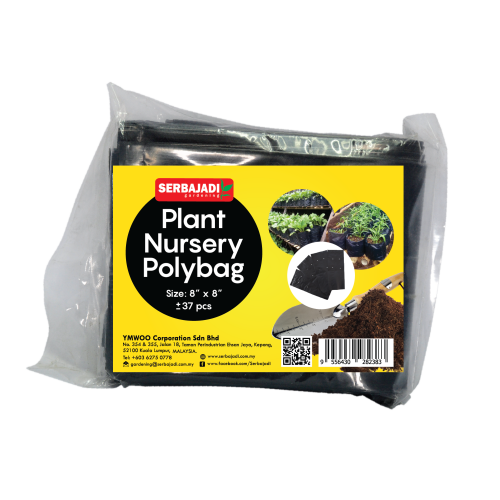 [8 INCH X 8 INCH] PLANT NURSERY POLYBAGS (BLACK).png