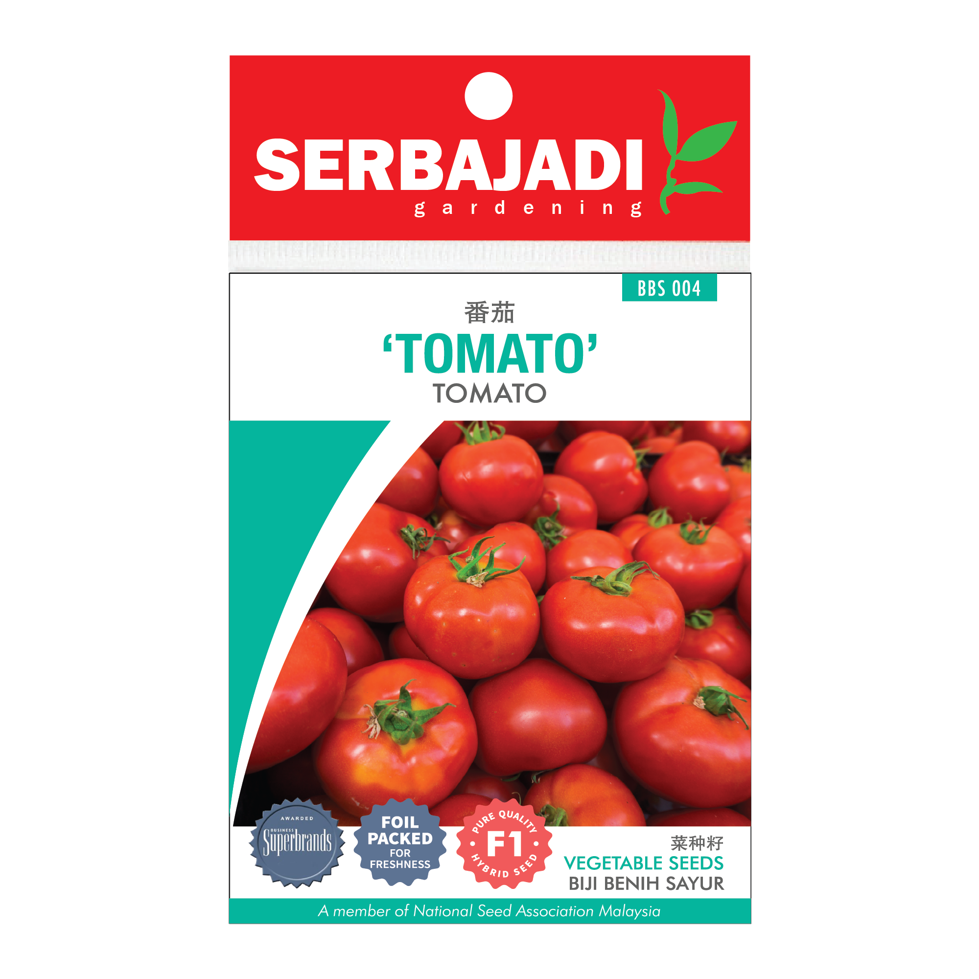 tomato-4 (front).png
