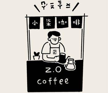 小柒Z.O coffee · 馬祖小柒咖啡