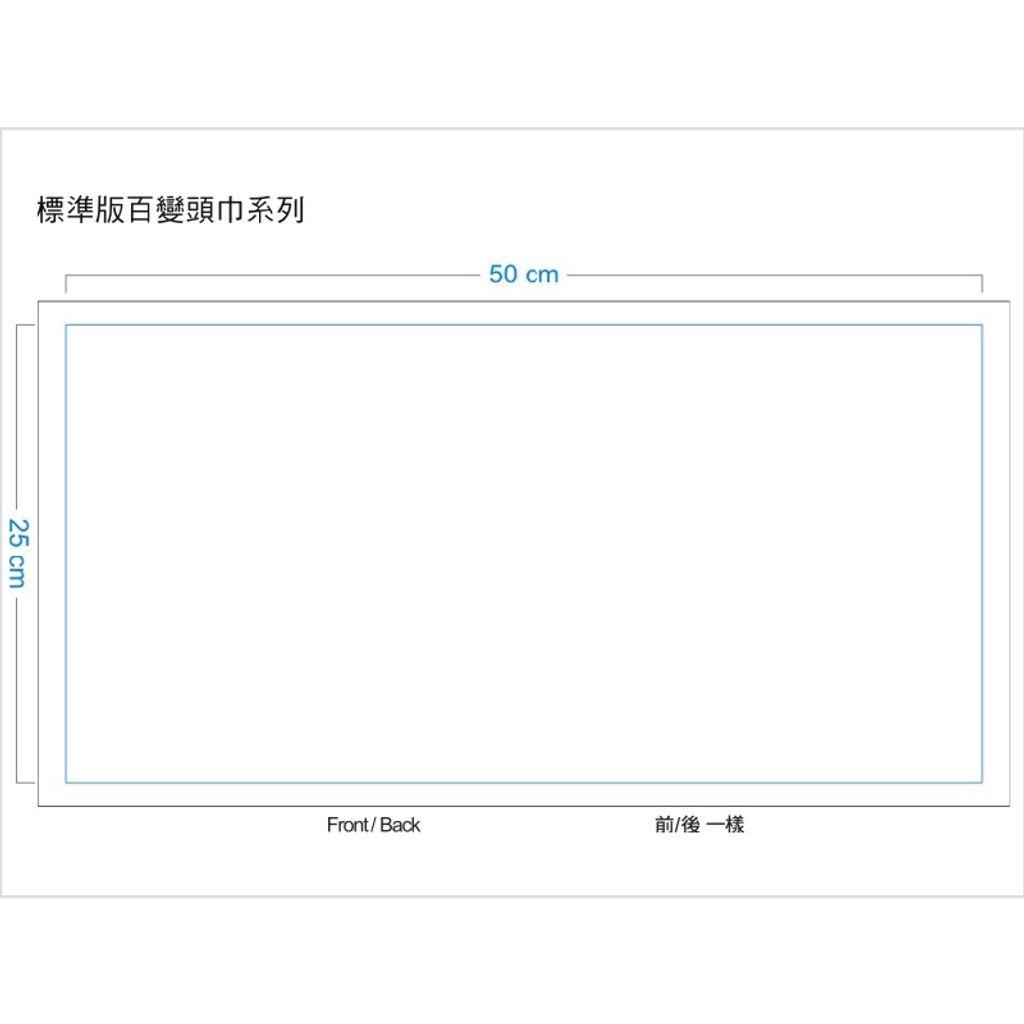 810040107_航海王_海賊王_海賊旗百變頭巾-06.jpg