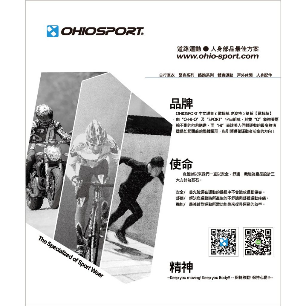 599950319-專業萊卡單車運動襪-05.jpg