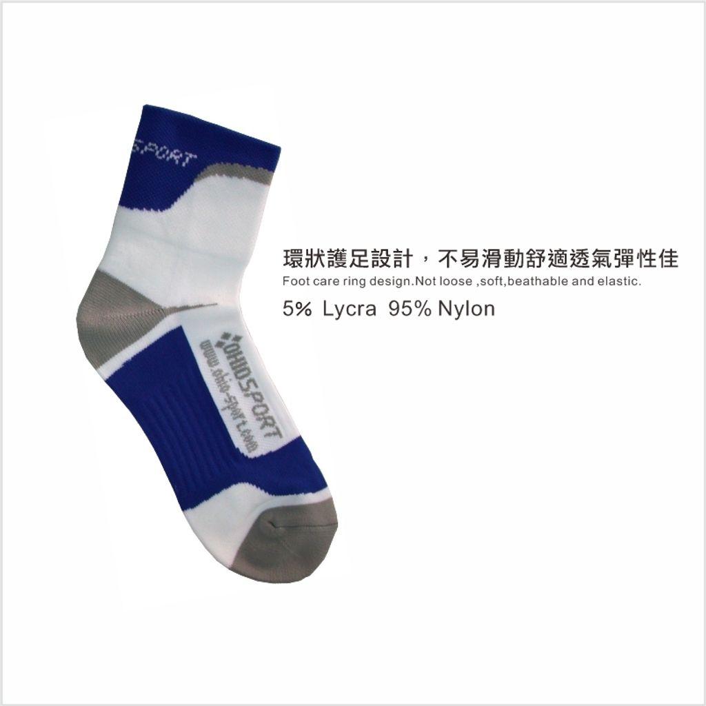 599950519-專業萊卡單車運動襪-02.jpg