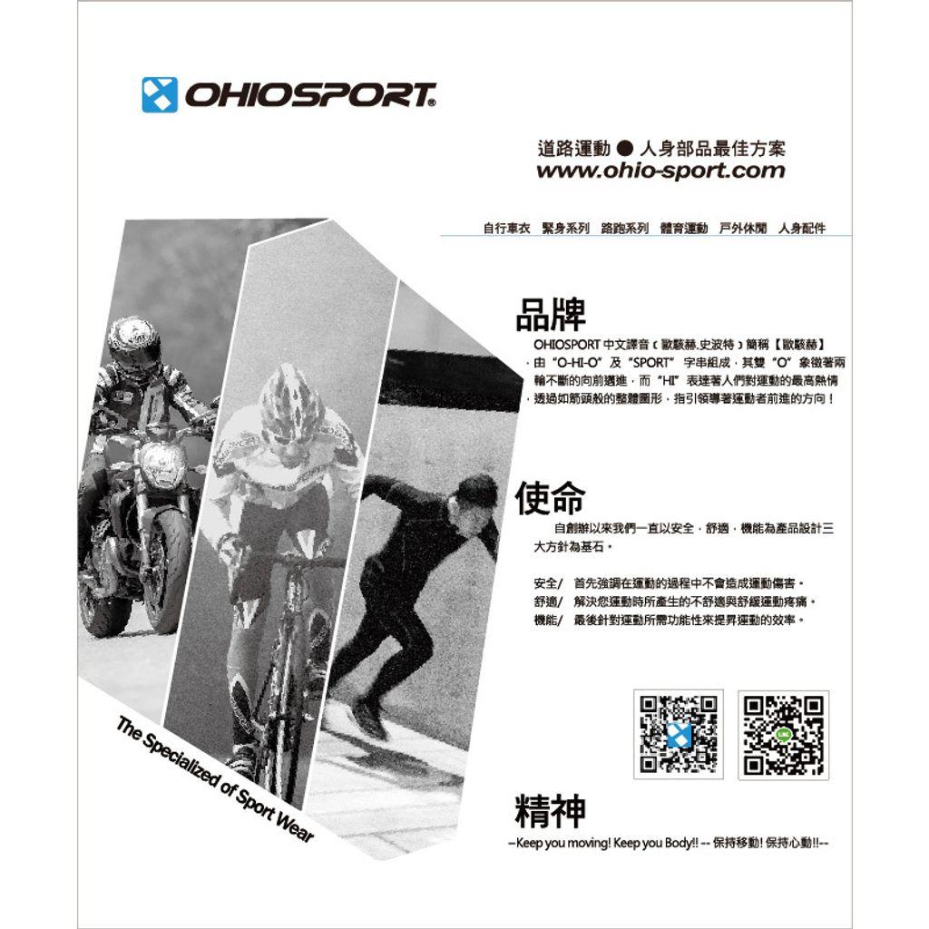 550500100-890-1701Racing系列車衣-07.jpg