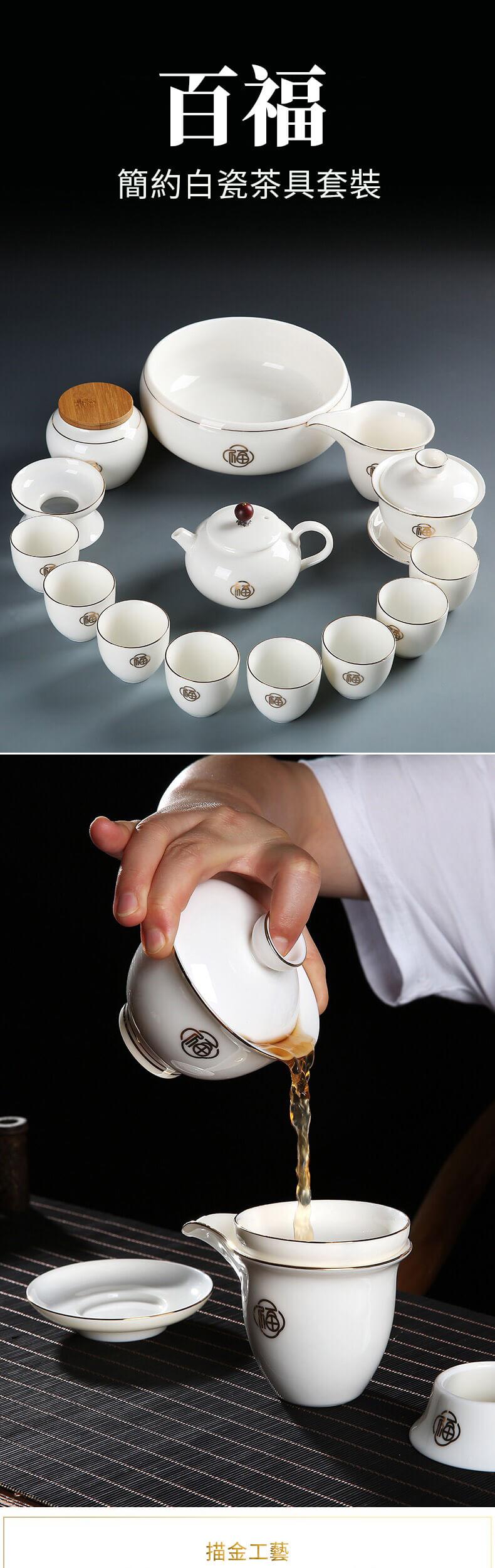簡約白瓷茶具套裝_01.jpg