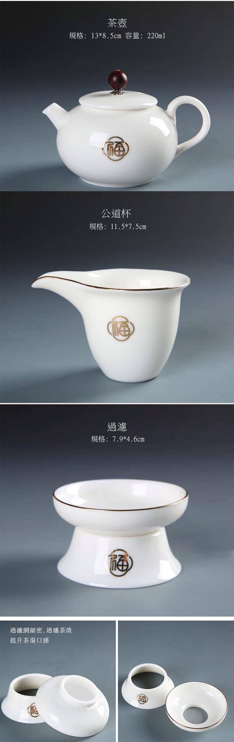 簡約白瓷茶具套裝_04.jpg