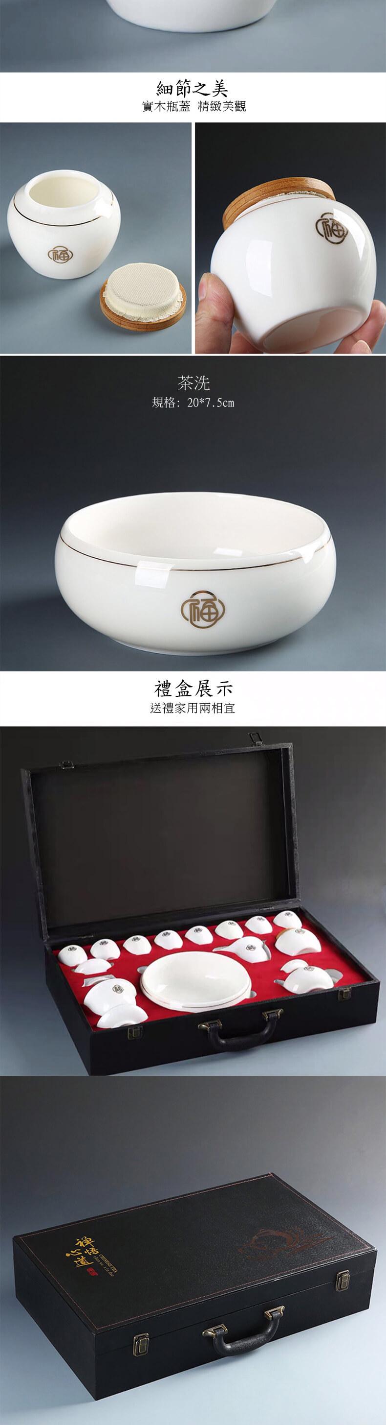 簡約白瓷茶具套裝_06.jpg