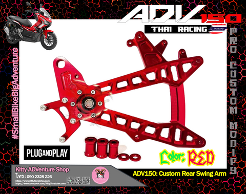 RSV-RED-RearSwingArm.png