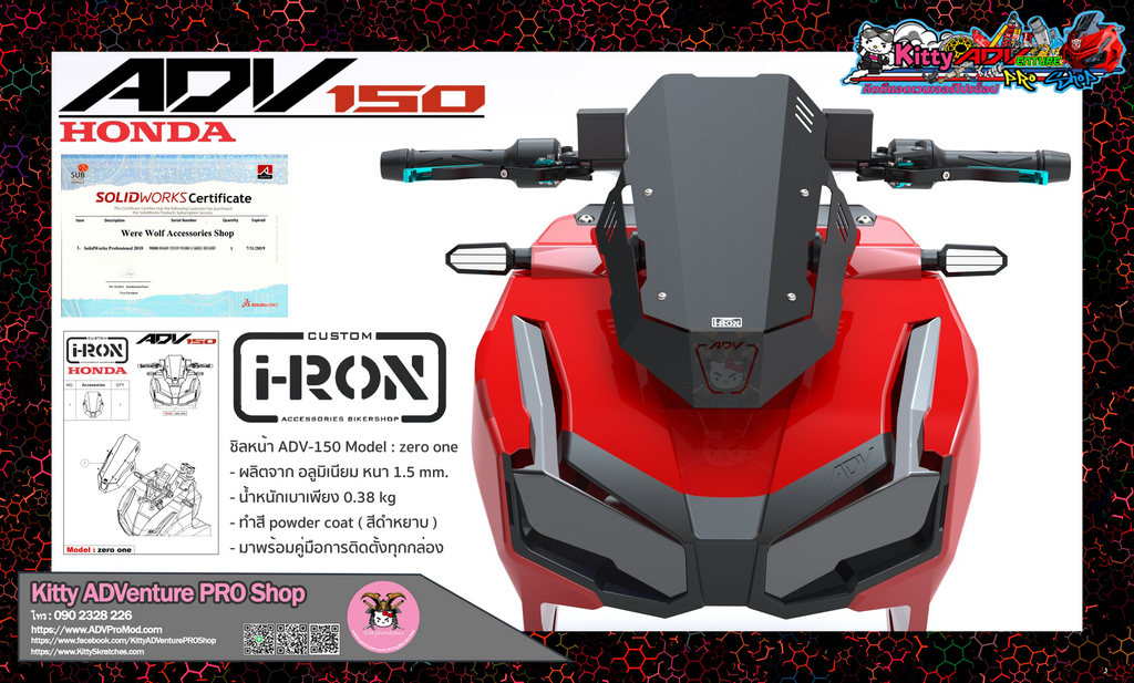 IRON-ZERO-SolidWorks.png