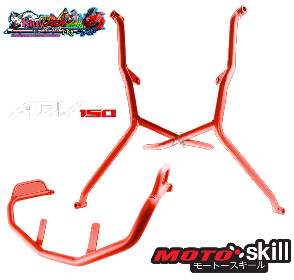 MotoSkill-MultiColor-RED.png
