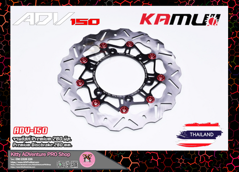 KittyShop-KAMUI-ADV150-280mm-Red.PNG