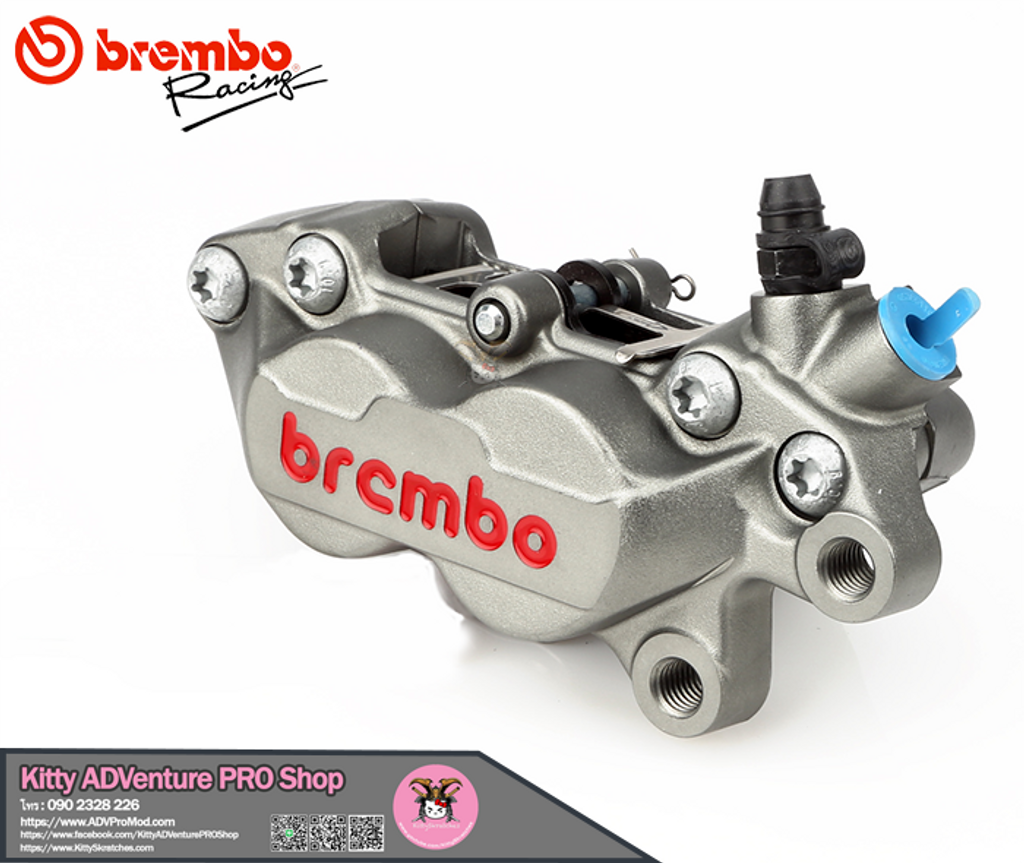 brembo-p4-Right.png